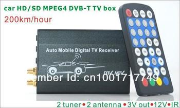 dvb t car tuner TV box  2 antenna MPEG2/H.264 STB