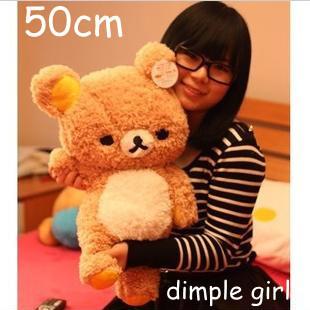 NEW huge big size brown discount large stuffed bear plush soft toy rilakkuma pillow graduation gifts