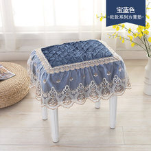 Simple European style Fashion Anti-slip Square Stool cover Lace(China) & Popular Stool Covers-Buy Cheap Stool Covers lots from China Stool ... islam-shia.org
