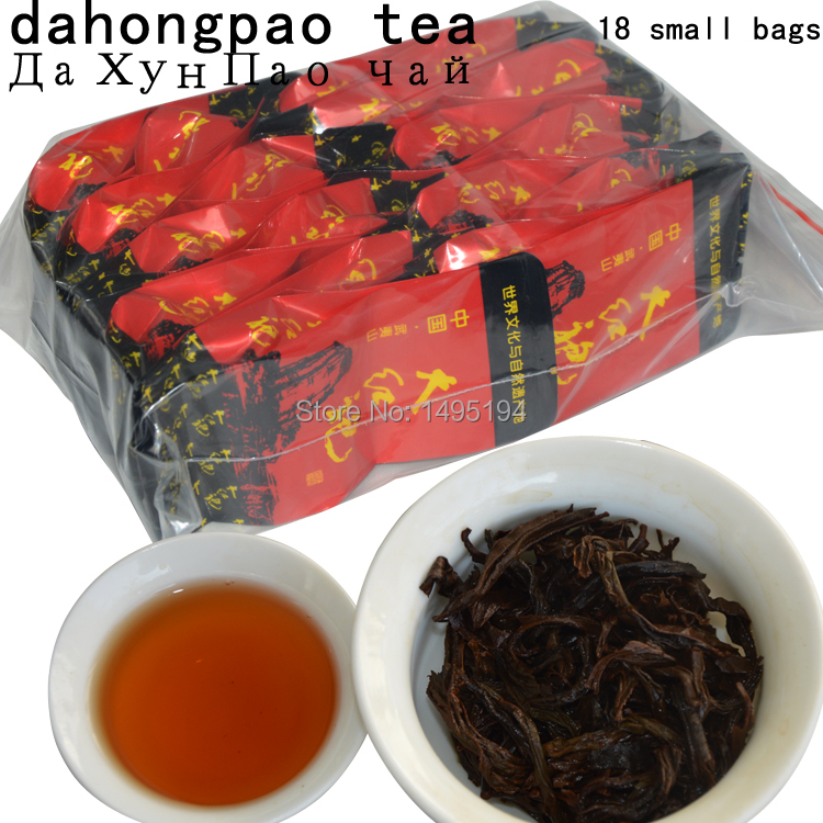 18 samll packs 150g Chinese Oolong Tea, Big Red Robe,Dahongpao Da Hong Pao Tea, health care China Oolong Tea free shipping(China (Mainland))