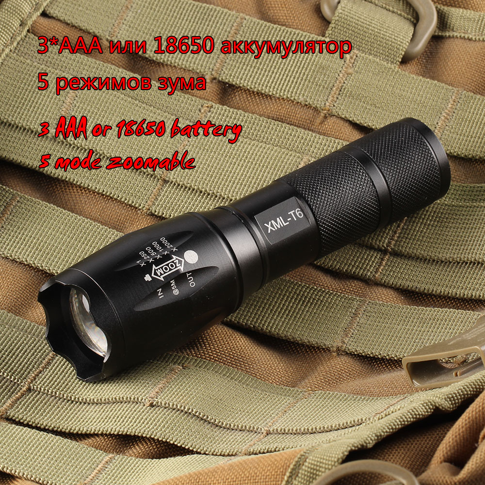 E17 led Torch Zoomable LED Flashlight Torch light For 3xAAA or 1x18650-Free shipping, LatticeBright led,XML T6(China (Mainland))
