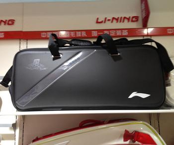 Lining badminton bag: 2013 cai yun and fu haifeng 9 loaded racket badminton bag,Lining ABJH106