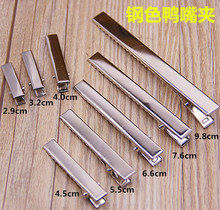 50pcs Very Hot and kawaii Sliver Duckbill clip 4cm For Diy Hair accessories wholesale