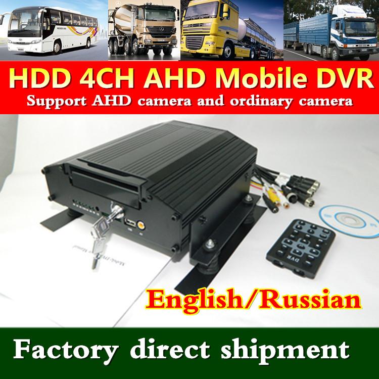 AHD vehicle mobile DVR 4 channel 720P school bus car CCTV SD card MDVR(China (Mainland))