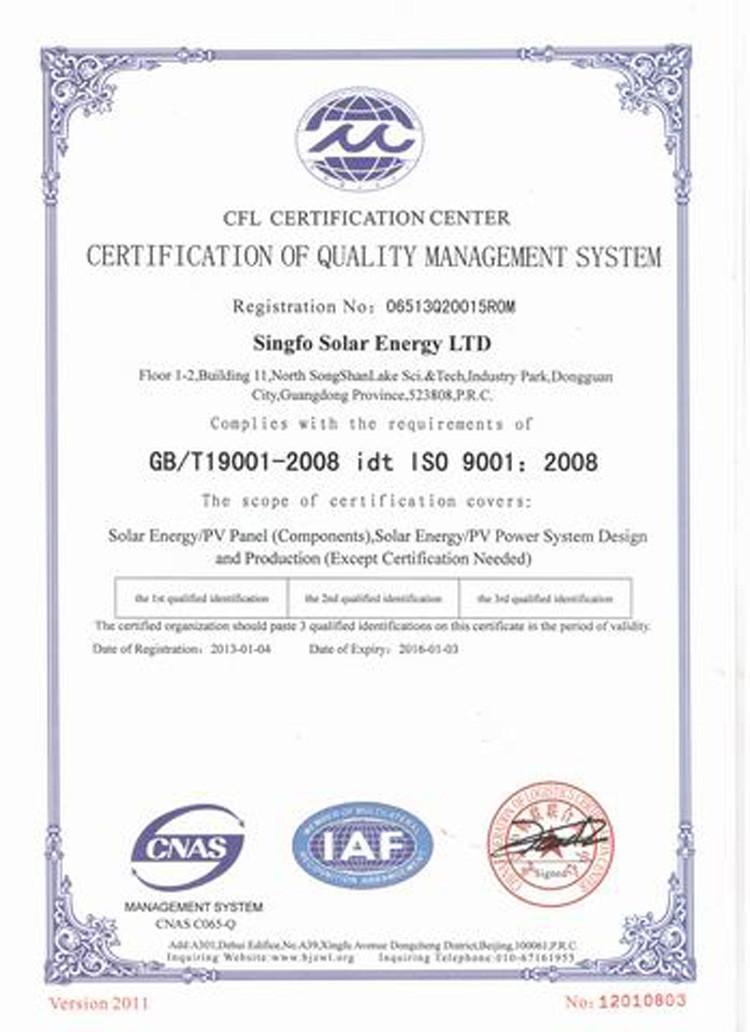 ISO(03-25-08-41-20)aliexpress version