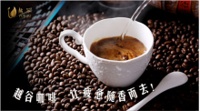 Wholesale arabica coffee Koshigaya triple espresso Yunnan specialty 130g Instant coffee