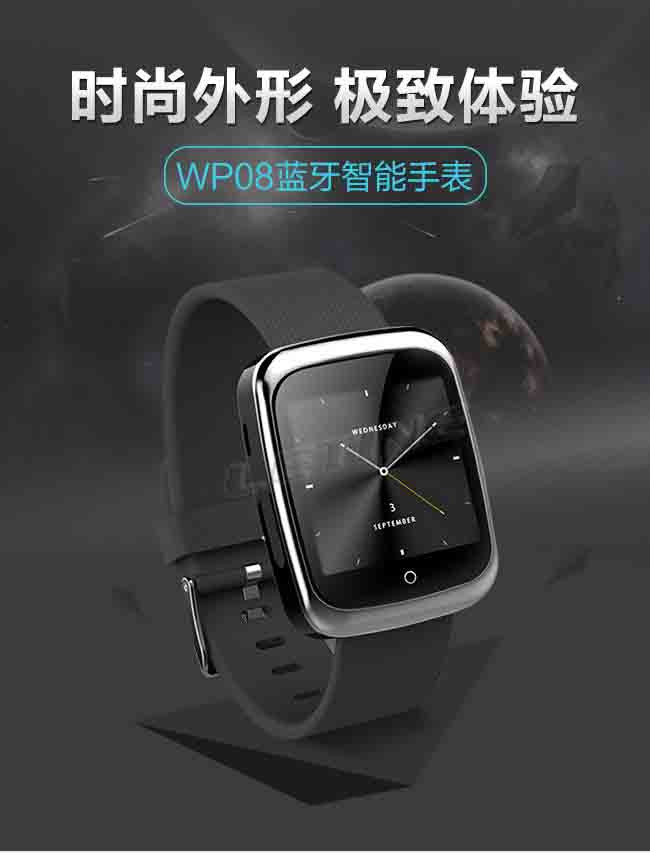 2015 New Bluetooth Smart Watch WP08 Smart Watch For IPhone 5/5S/6 Samsung S4/Note 3 HTC Android /Windows/Ios Phone Smart Phones