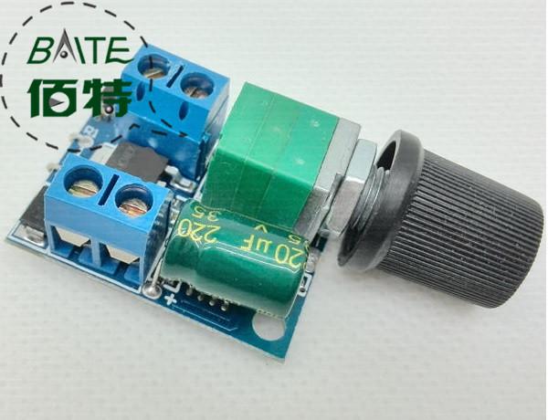 Buy Mini Dc Motor Pwm Speed Controller 3