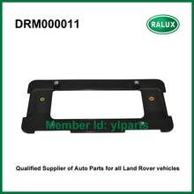 DRM000011 car license frame for Range Rover 2002-2009/2010-2012 auto rear license plate with plinth licence number plate retail