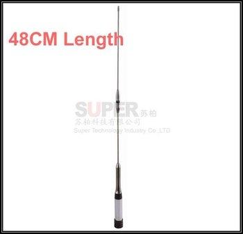 150W 5.5dbi,dual band 144/430Mhz antenna,car vehicle FM radio station antenna,car radio walkie talkie interphone antenna,DHLfree