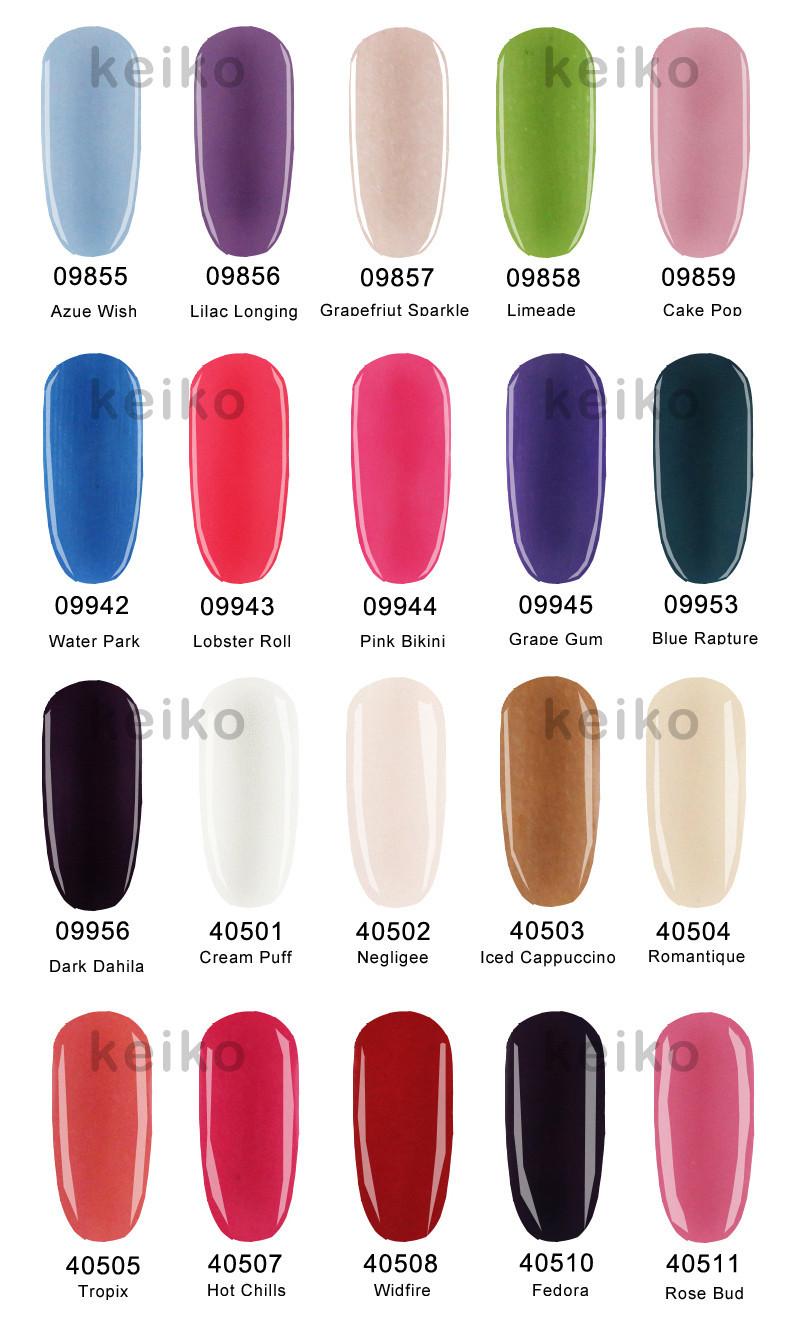 МСК 60 цветов лак Шеллак замочить офф привело гелем УФ лак ногтей длительное 7.3 мл 0.25floz