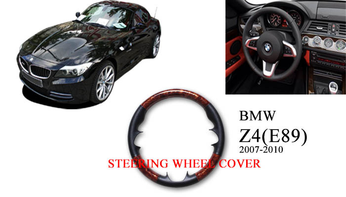 High Quality Steering Wheel Wood Cover Steering Wheel Wrap For Bmw Z4 E89 2007 2010 In Steering