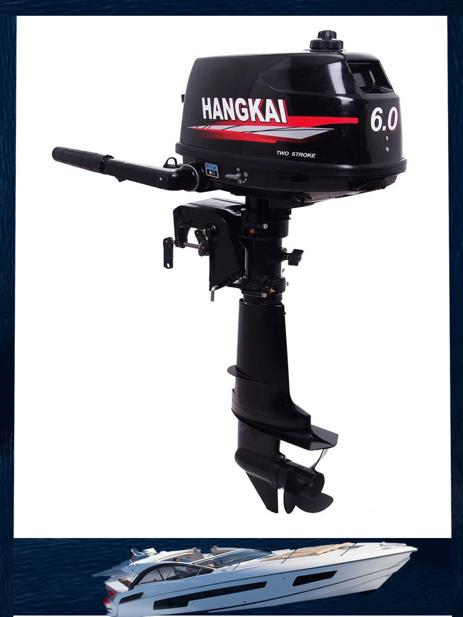 2015 New arrived! Hangkai 6.0HP Cheap Boat Motors Two Stroke Outboard Engine Boat Water Cooled Boat Outboard Motor(6.0 HP 2T)(China (Mainland))