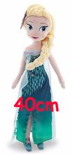 2015 Princess Brinquedos New Arrival  Elsa & Anna & Olaf Kristoff  Plush  Baby Dolls & Accessories Toys(China (Mainland))