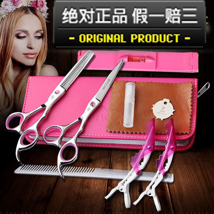 2015 Tijeras Chu Blacksmith Domestic Baby Infant Children Professional Hair Scissors Thin Teeth Cut Bangs In Combined Packages(China (Mainland))