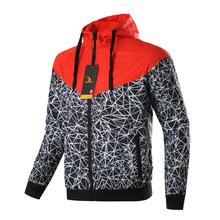 Spring And Fall new men's sports hooded jacket Men casual Fashion Thin Windbreaker Zipper Coats Free Shipping(China (Mainland))