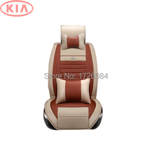Special Leather Car Seat Cover KIA K2K3K5 Kia Cerato Sportage Optima Maxima carnival rio ceed car