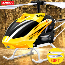 Original Syma W25 RC Helicopter 2 Channel Indoor Mini RC Drone with Gyro Radio Control Toy for Kids(China (Mainland))