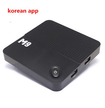 Korean IPTV Box M9 With 1 Year Korean IPTV APP Included Korean Japan HK TAIWAN Chinese Malaysia Singapore Channels Free Testing
