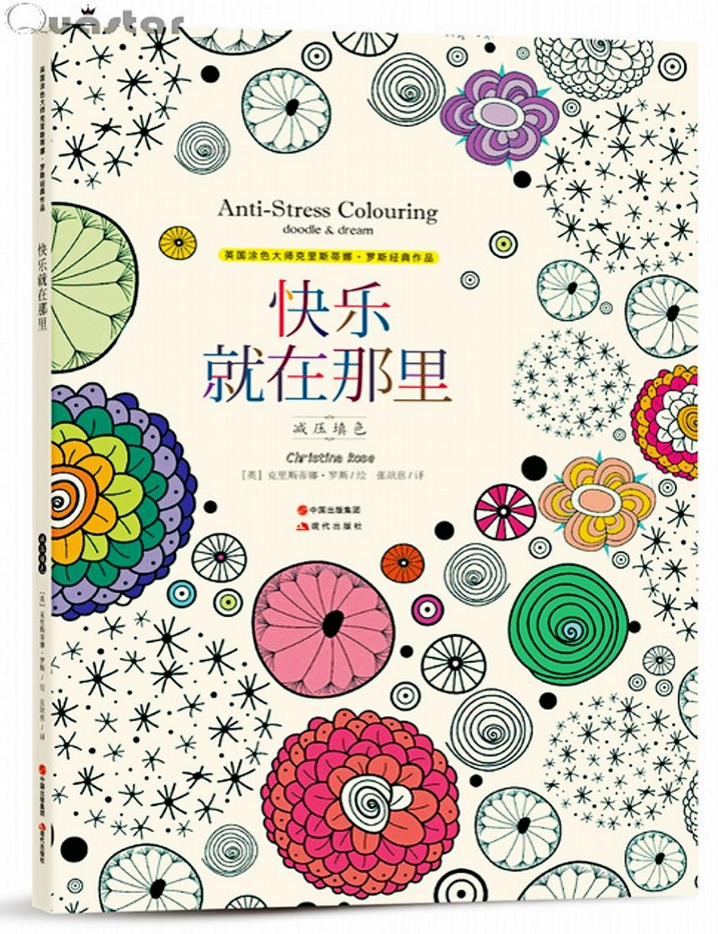 Anti stress colouring doodle and dream - Happiness Is Here Anti Stress Colouring Doodle Dream Coloring Book For Adult Art Gift Drawing