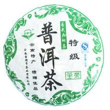 3.25 Shopping Festival free Shipping Yunnan Pu'er tea leaves 09 premium raw tea drink Pu'er tea 100g Cake