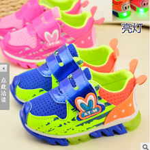 Free shipping Spring models elastic soft bottom breathable shoes fluorescent color light marquee baby shoes(China (Mainland))