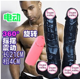 black vibrating dildo female masturbation sex toys adult supplies alternative toys rocking vibration(China (Mainland))