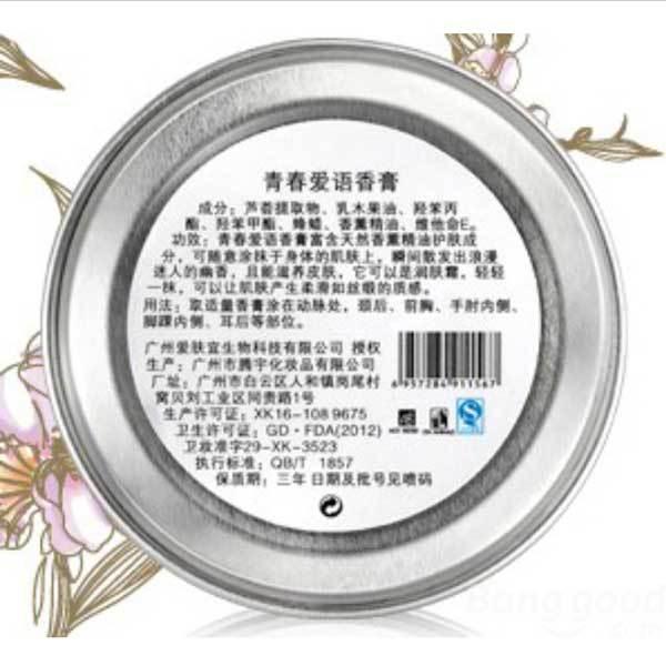 Diamondville AFY Body Cream Balm Solid Perfumes Deodorants Antiperspirants(China (Mainland))