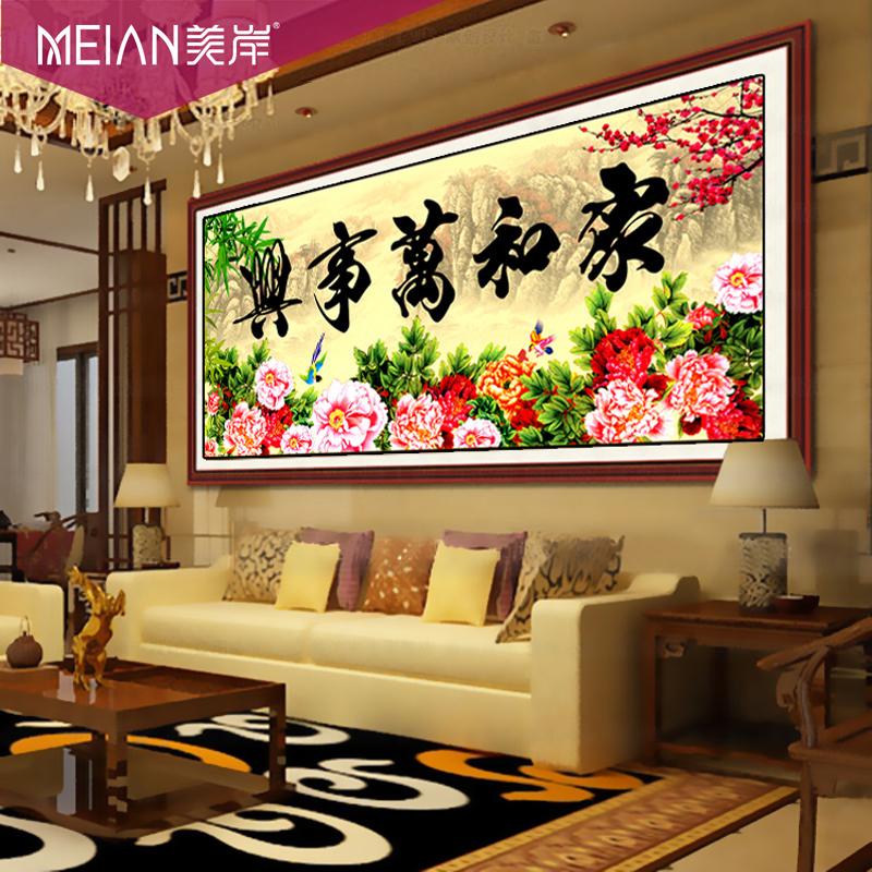 Гаджет  US shore stitch New Family Harmony Blossom Peony Chinese style living room sharply paintings None Изготовление под заказ