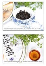 Jerry tea 375g Chinese yunnan ripe puer tea health care products puerh tea Black tea