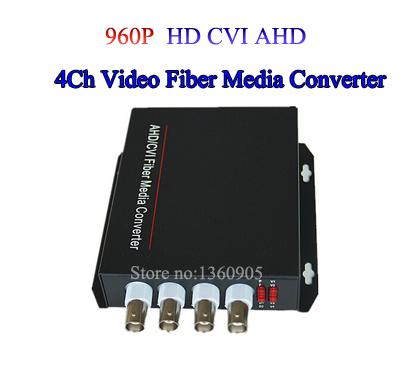 HD-CVI 4 Channel Video fiber optical Media Converter Transmitter Receiver -1Pair for 720P 960P AHD CVI HD Analog CCTV Camera(China (Mainland))