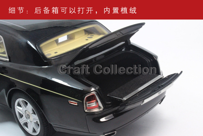 Kyosho 1/18 Black Rolls Royce Phantom Coupe DieCast Mannequin Automotive Prolonged Wheelbase Director Lower Automobile Luxurious Assortment