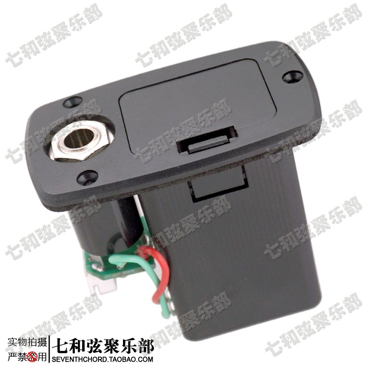 Black plastics 9V positive pickup battery box 9V bass EQ battery compartment with contact clip jack circuit Y<br><br>Aliexpress