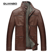 2016  winter new high-end men's business casual leather men's business leather clothes leather jacket lapel thick warm coat(China (Mainland))