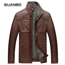 2015 winter new men's business casual leather men's business leather leather leather jacket lapel thick warm coat