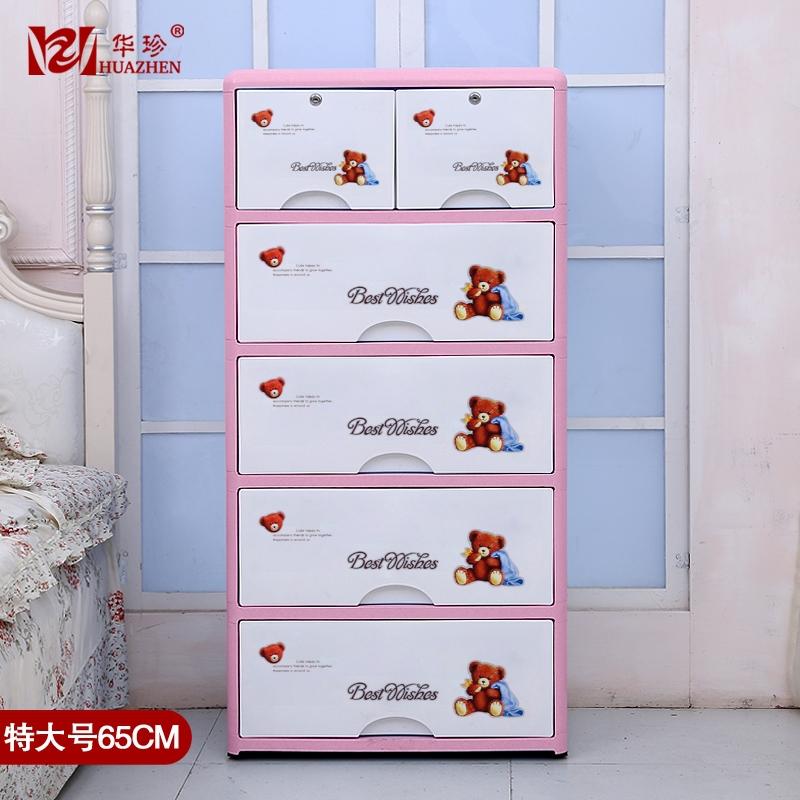 Camerette neonati ikea top arredo neonato ikea tende per camerette bambini clikad applique - Ikea armadio bimbi ...
