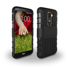 Buy LG Optimus G2 Heavy Duty Impact Hybrid Armor Cover Kick stand Plastic phone Case LG G2 D802 D805 D801 D800 D803 LS980 for $4.54 in AliExpress store