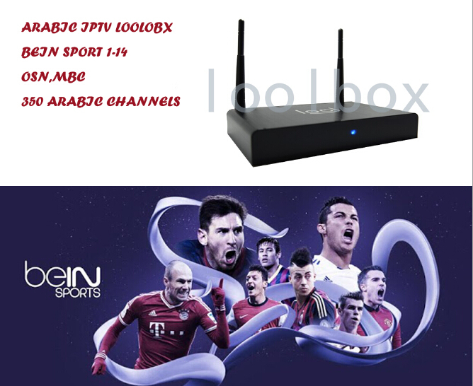 No subscription arabic iptv bein sport channel(China (Mainland))
