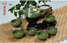 7pcs luxurious Ice Crack  teaset, Gong Fu Teapot,china tea cup,porcelain coffee set,light green, Good for gifts,T14