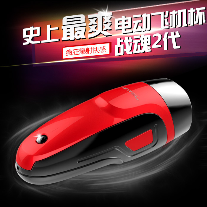 Electric Male Masturbator,Rechargeable 10 Speed Pulse Vibrating Virgin Vagina,Real Pussy Flashlight,Sex Products,Erotic Toys<br><br>Aliexpress