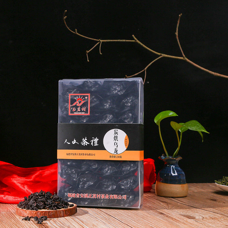 [GREEFIELD] 2015 black oolong tea for weight loss slimming tea oil cut black oolong tea 250g baked tieguanyin