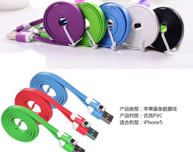 New hot sales full colour 100CM for apple iphone 5 5s 5c 6 plus flat noodle usb data cable power charging date line(China (Mainland))
