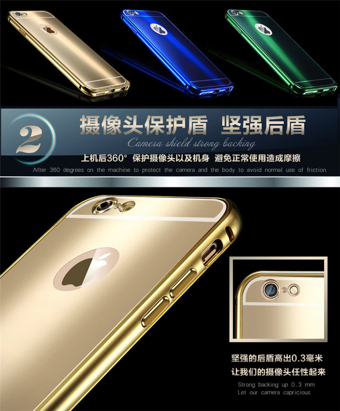 High Quality Colorful Ultra Thin Metal Case Bumper with PC back cover to Protect your Phone Protection for iPhone 6 6S Plus