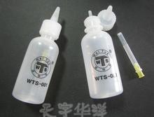 Free Shipping 10pcs / Lot 50ml 50CC Plastic Syringe Needle Tip Solder Soldering Liquid Drop Bottle(China (Mainland))