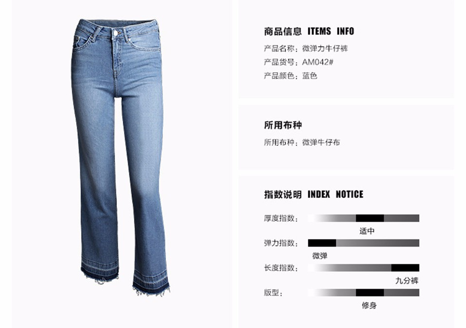2016 New Arrival Women Jeans Bleached Nine Pants Ladies XXL Size Loose Casual Jeans Vintage Unedged Horn Trousers Plus SizeA41