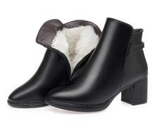 AIYUQI donne di Inverno della caviglia stivali punta rotonda grande formato 41 42 delle donne stivaletti di cuoio genuino stivali di lana caldo scarpe da donna(China)