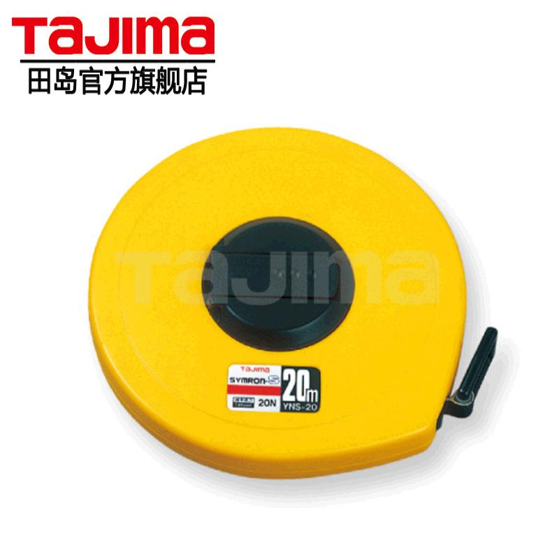 tajima / Tajima long glass fiber round tape 10 meters 50 meters 20 meters 30 meters genuine U -color double-sided scale(China (Mainland))