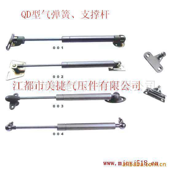 [ Inner ] market offers a variety of models QD QD gas spring strut brass waterfall(China (Mainland))