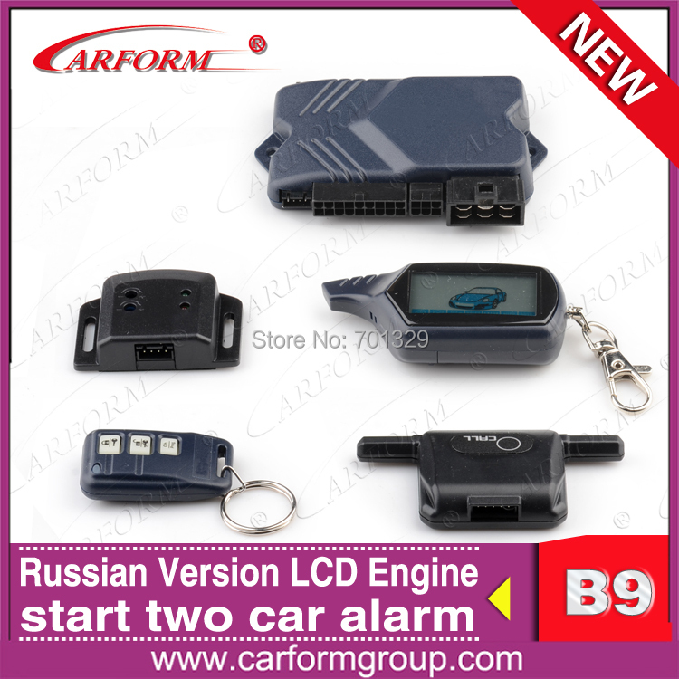 Free shipping Starlionr B9 Russian version Two way car alarm system LCD remote 2-way auto alarms Engine starter Long distance(China (Mainland))