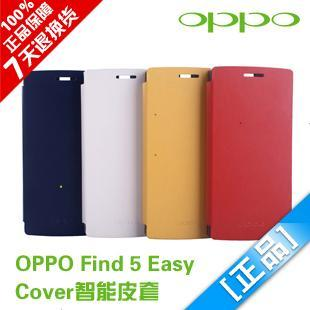 For oppo  x909 original leather case find5 x909 oppo phone case protective case smart
